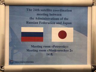 キリル文字がロシアにいることを認識させる